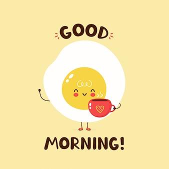 Taza de café feliz linda del huevo frito del asimiento con el corazón. diseño de ilustración de personaje de dibujos animados de vector, estilo plano simple. concepto de personaje de huevo frito y taza. buenos días tarjeta, póster, pegatina