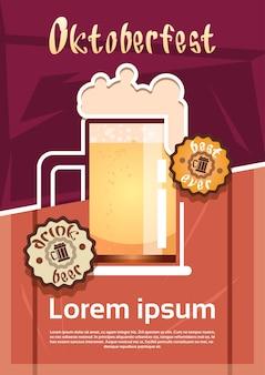 Taza de cristal de cerveza bandera de festival de oktoberfest plana