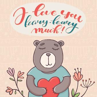 Te amo mucho beary, tarjeta de felicitación del día de san valentín