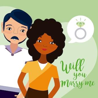 ¿te casarás conmigo?
