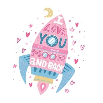 Te quiero hasta la luna y más allá. cartel dibujado a mano con una cita romántica, corazones y estrellas.