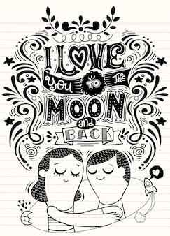 Te quiero hasta la luna y más allá