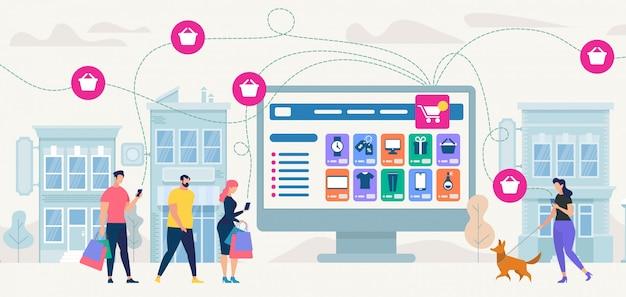 Tecnología de compras en línea. comercio electrónico digital