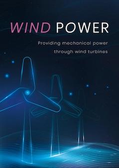 Tecnología del medio ambiente del vector de la plantilla del cartel de la energía eólica