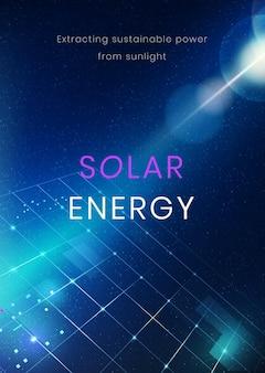 Tecnología del medio ambiente del vector de la plantilla del cartel de la energía solar