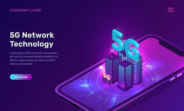 Tecnología de red 5g, plantilla web