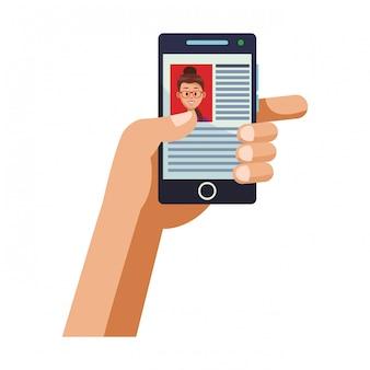 Tecnologia de redes sociales