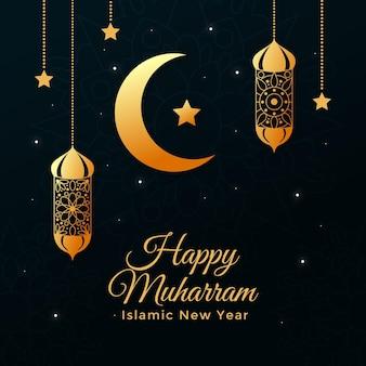 Tema de año nuevo islámico de diseño plano