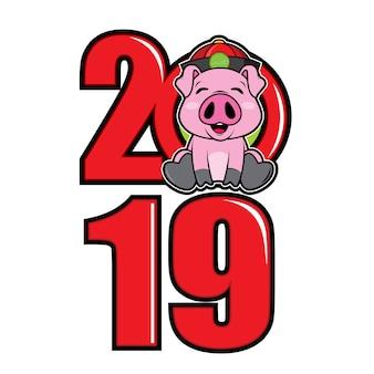 Tema del año nuevo lunar chino