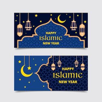 Tema de banner de año nuevo islámico