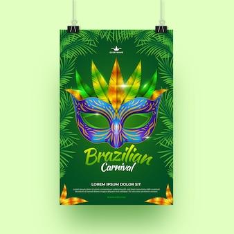 Tema de cartel de carnaval brasileño realista para plantilla