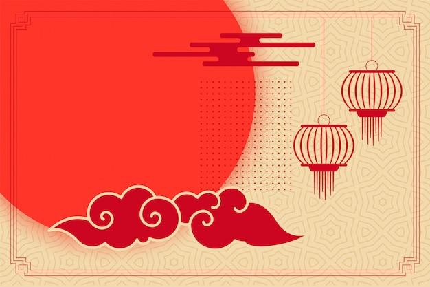 Tema chino plano con linterna y nubes