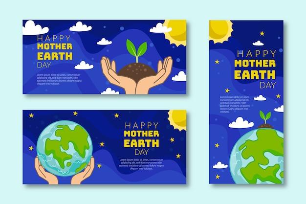 Tema de colección de banner de día de la madre tierra de diseño plano