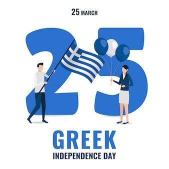 Tema del día de la independencia griega.