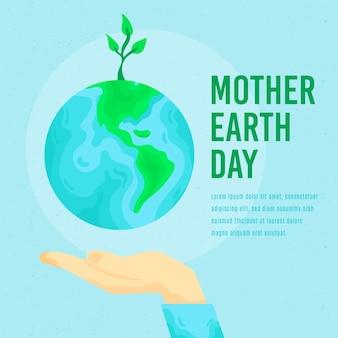 Tema del evento del día de la madre tierra de diseño plano