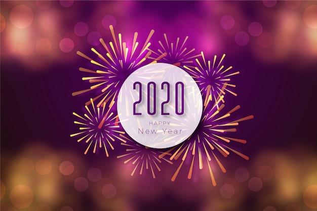 Tema festivo para la fiesta de año nuevo