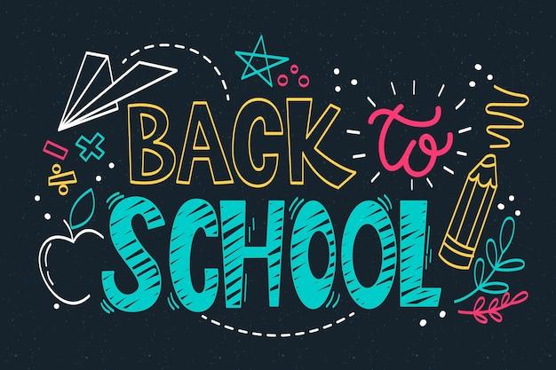 Tema de fondo de regreso a la escuela