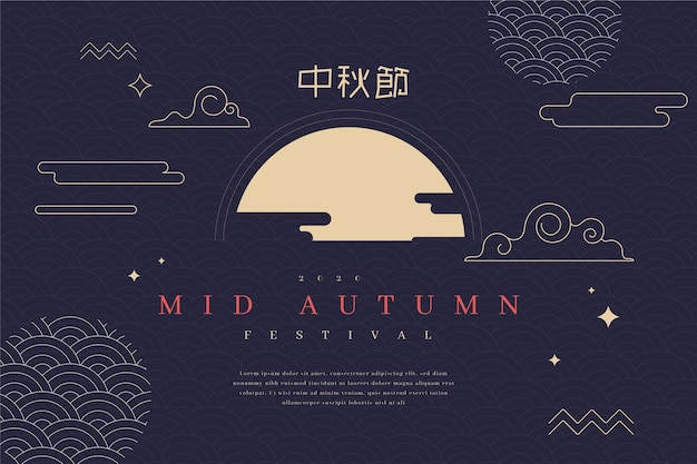Tema ilustrado del festival del medio otoño.