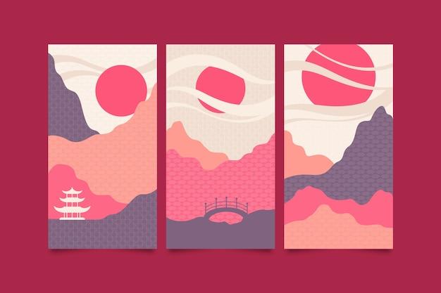 Tema japonés minimalista de la colección de portadas
