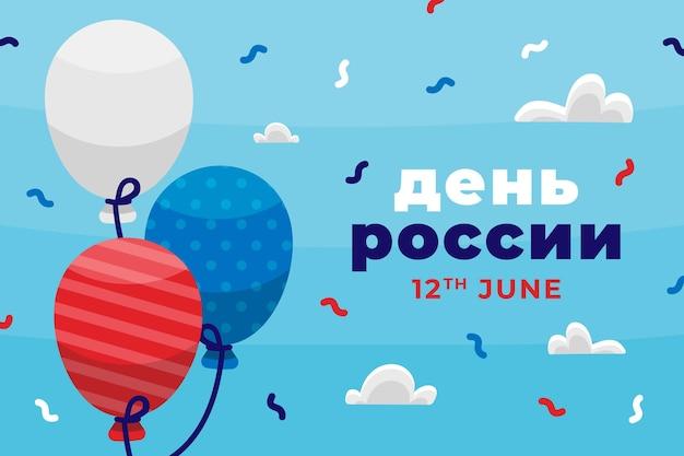 Tema de papel tapiz de diseño plano del día de rusia
