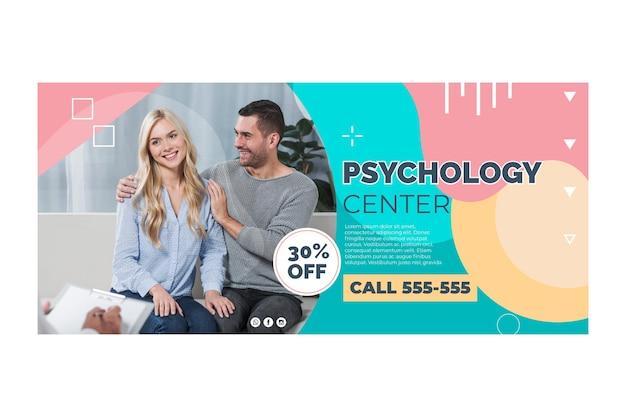 Tema de plantilla de banner de psicología