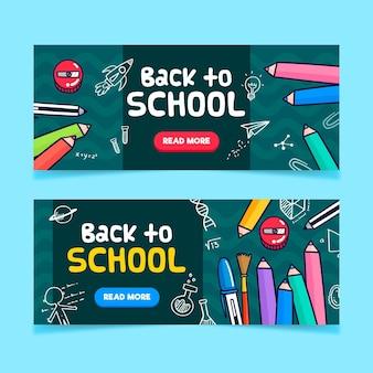 Tema de plantilla de banner de regreso a la escuela
