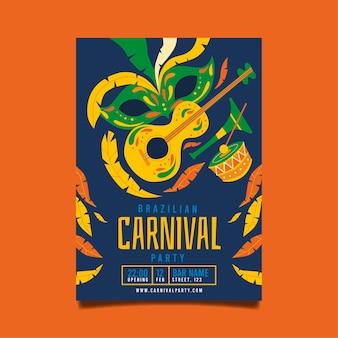 Tema de plantilla de cartel de carnaval brasileño de diseño plano
