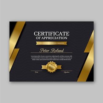 Tema de plantilla de certificado de reconocimiento