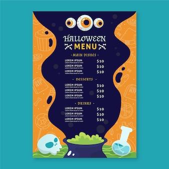 Tema de plantilla de menú de halloween