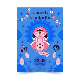 Tema de plantilla de póster de ganesh chaturthi