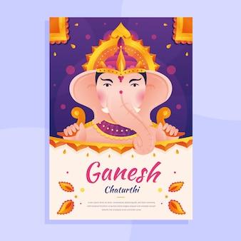 Tema del póster de ganesh chaturthi