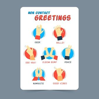 Tema de saludos sin contacto de plantilla