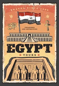 Templo egipcio antiguo y bandera. viajes a egipto