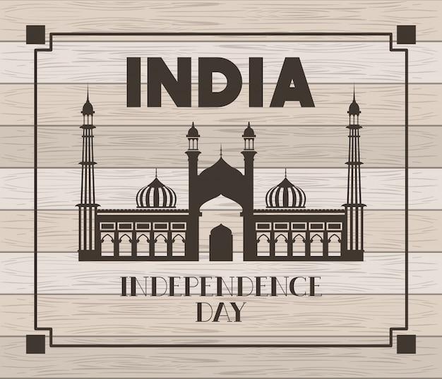 Templo indio de jama masjid con madera.