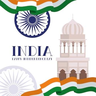 Templo de la mezquita india con bandera