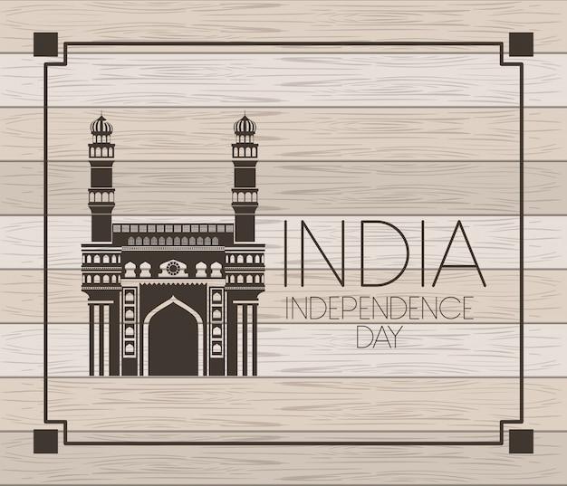 Templo de la mezquita india chaminar con madera