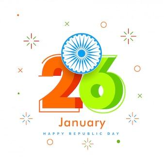 Texto 3d 26 de enero con ilustración de rueda ashoka.