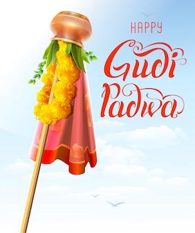 Texto de caligrafía manuscrita gudi padwa vacaciones indias. olla de oro y guirnalda de flores