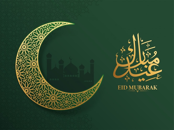Texto caligráfico árabe eid mubarak y media luna floral intrincada luna dorada, silueta de mezquita