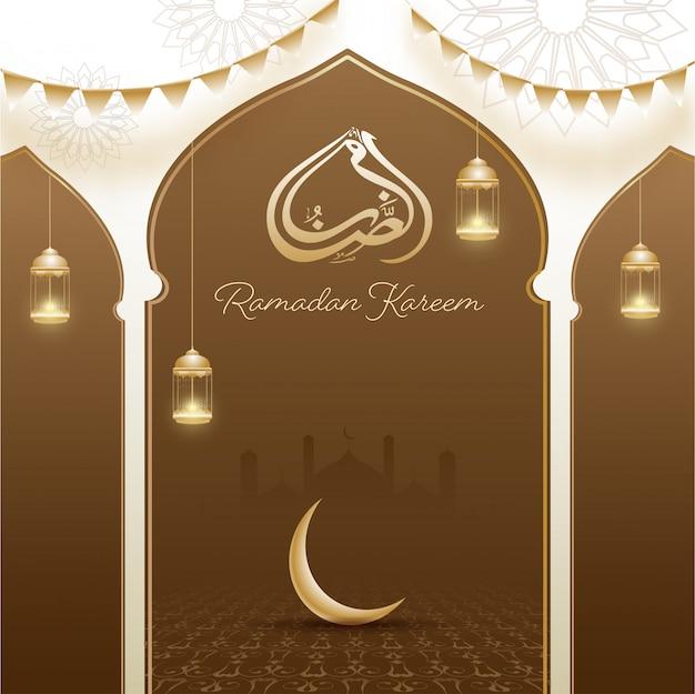 Texto caligráfico árabe ramadan kareem, colgando linternas iluminadas, silueta de la mezquita sobre fondo marrón. concepto del mes sagrado islámico de oraciones.