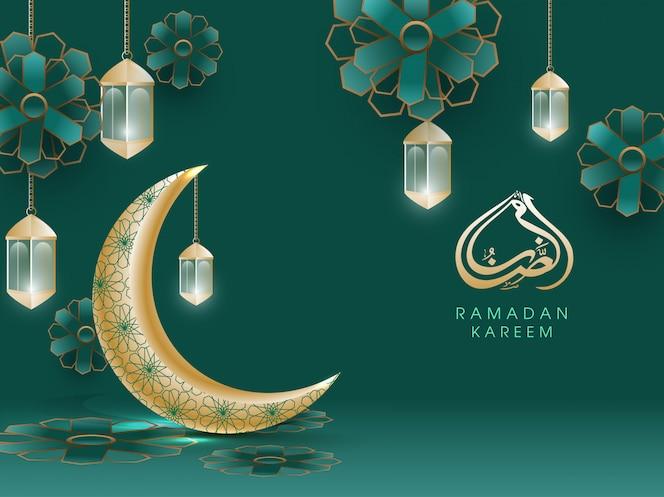 Texto caligráfico árabe ramadan kareem, media luna dorada decorada floral, y colgando linternas iluminadas sobre fondo floral sobre fondo verde azulado. mes sagrado islámico del concepto de oraciones.