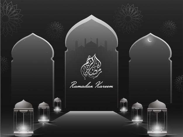 Texto caligráfico islámico árabe ramadan kareem, linternas iluminadas, fondo nocturno. concepto del mes sagrado islámico de oraciones.