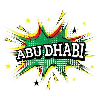 Texto cómico de abu dhabi en estilo pop art