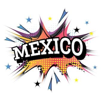 Texto cómico de méxico en estilo pop art. ilustración de vector.