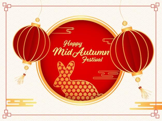Texto dorado feliz del festival del medio otoño con conejito de patrón de flores y linternas chinas de papel colgantes decoradas sobre un fondo de semicírculo superpuesto.
