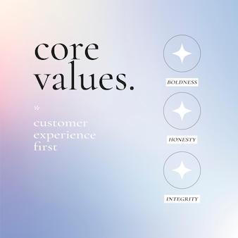Texto editable del vector empresarial de valores fundamentales sobre fondo degradado púrpura