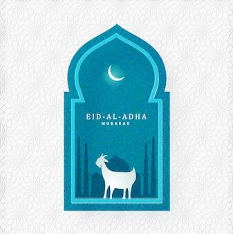 Texto de eid-al-adha mubarak con silueta de cabra, mezquita y luna creciente en grano azul y fondo de patrón árabe blanco.