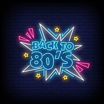 Texto de estilo de letreros de neón de los años 80