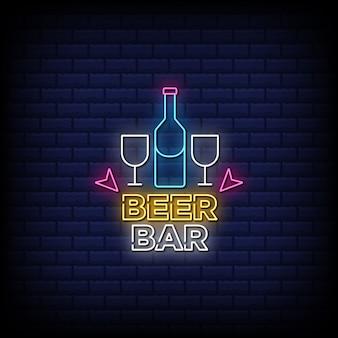 Texto de estilo de letreros de neón de barra de cerveza