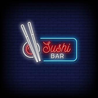 Texto de estilo de letreros de neón de barra de sushi